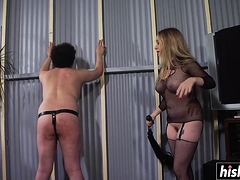 Naughty Guy Got His Butt Punished